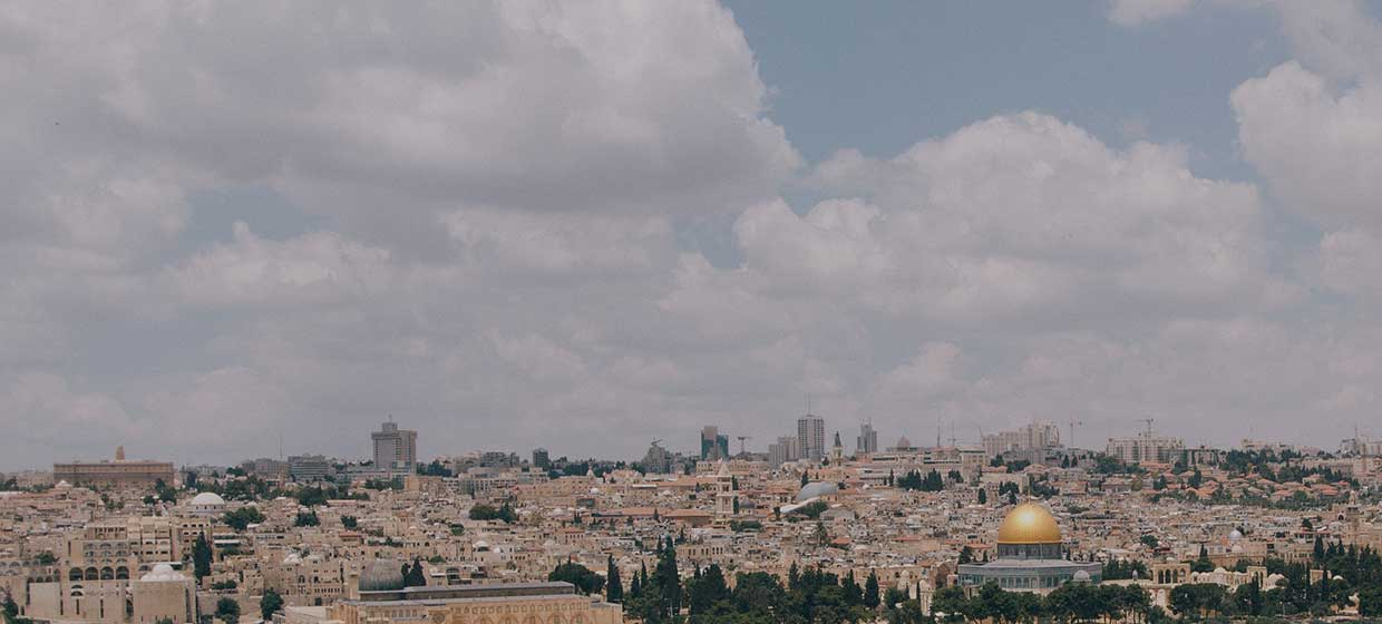 Jerusalem - for mobile